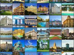 Հյուրանոցների ամրագրում ամբողջ աշխարհում զեղչ 20% / Hotels B