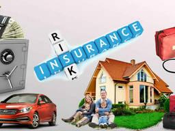Ապահովագրության բոլոր տեսակները / All Types of Insurance