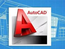 AutoCad ArchiCad daser
