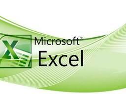 Excel daser