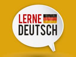 Germanereni daser usucum kurser / գերմաներենի դասեր