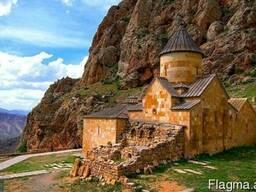 Индивидуальный экскурсии для женщин и детей по Армении авто
