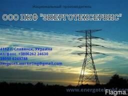 ООО «ПКФ Энерготехсервис»