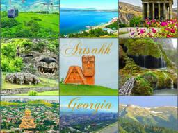 Էկսկուրսիաների կազմակերպում Հայաստանում Վրաստանում և Լեռնայի