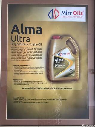 ALMA ULTRA fully synthetic engine oil