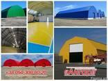 Ангары под склад - прямостенные, шатровые, арочные – изготов - фото 3