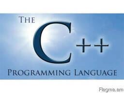 C++դասընթացներC cragri matcheliդասընթացներ