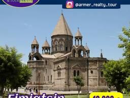 Эчмиадзин - храм Звартноц - церковь Св. Рипсиме
