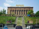 Экскурсии Коньячный завод / Yerevan Brandy Company - фото 1