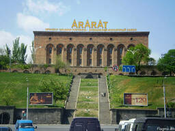 Экскурсии Коньячный завод / Yerevan Brandy Company