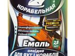 Эмали, лаки, краски, грунтовки, клея(enamels, paints, varnishes, glues, primers) - photo 13