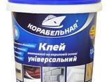 Эмали, лаки, краски, грунтовки, клея(enamels, paints, varnishes, glues, primers) - photo 14