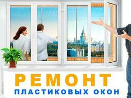 Եվրո դռների և պատուհանների վերանորոգում - FarmPlast