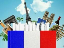 Ֆրանսերենի դասընթացներ / Fransereni daser Fran