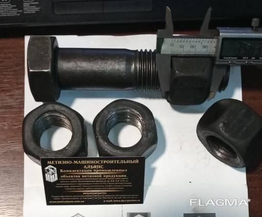 Гайка М36 ГОСТ 9064-75 (гайка для фланцевых соединений)