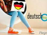 Գերմաներենի դասընթացներ / Germanereni daser - фото 1