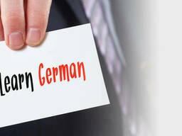Գերմաներենի դասընթացներ / Germanereni daser - фото 3