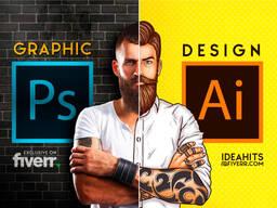 Grafik dizayni daser /Գրաֆիկական դիզայնի դասընթացներ