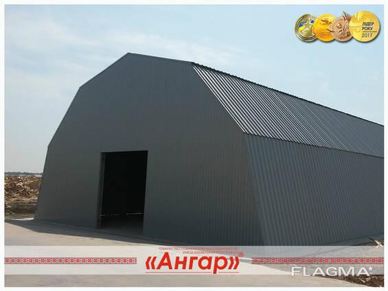 Изготовление металлоконструкций, ангаров, складов