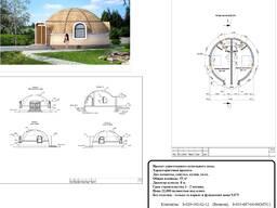 Купольные дома из пенаполистирола за 3-5 месяцев - фото 3