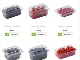 Лотки для ягод и фруктов