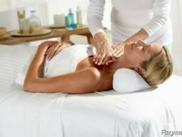 MassageMersman usum Mersum daser