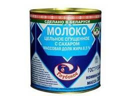 Молоко цельное сгущенное с сахаром 8, 5% ГОСТ 31688-2012