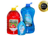 Моющие и чистящие средства - photo 1
