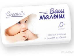 Мыло детское Ваш малыш