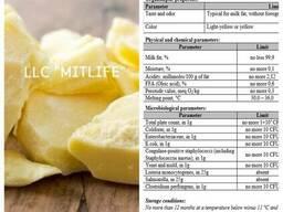 Обезвоженный молочный жир 99, 9% AMF