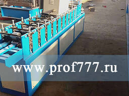 Оборудование для производства профилей для гипсокартона КНАУФ (KNAUF) из Китая