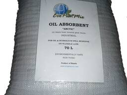 Oil absorbent Arctic for oil spill response