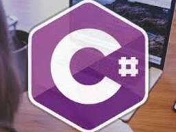 ԴԱՍԸՆԹԱՑՆԵՐ' Անհատական, Online: C#, WinForm, WEB, ASP. NET