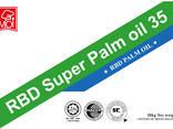 Пальмовое масло 3436 - photo 1