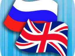 Переводы, русский, английский, армянский, Перевод, переводчик, Бюро переводов онлайн,