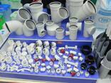 Пластиковые и санфаянсовые изделия - фото 1