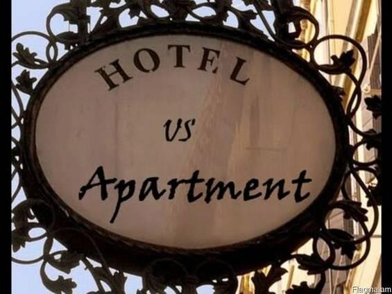 Посуточная Аренда квартир в Ереване