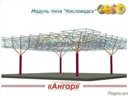 Продам ангар типа Кисловодск