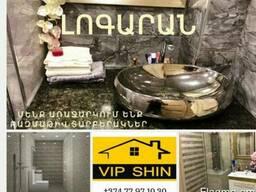 Ремонт квартир и коммерческой недвижимости - фото 4