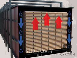 Сушильная камера для древесины ВАК пульс