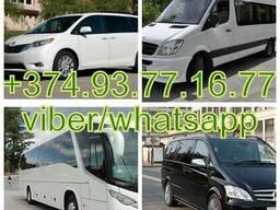 Аренда микроавтобуса Vito, Sprinter в Ереване Армения