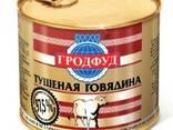 Тушеная говядина Гродфуд - photo 4