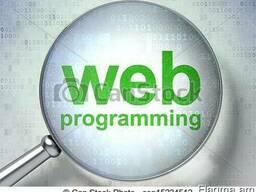 Web Ծրագարավորման դասընթացներ daser dasntacner