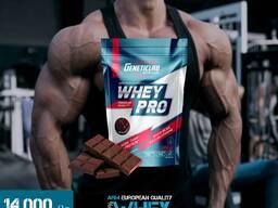 Whey Pro Protein - Պրոտեին Հարստացված է BCAA; L-Glutamin