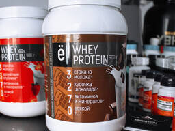 Whey Protein, 30 Servings, շոկոլադի համով - Протеин