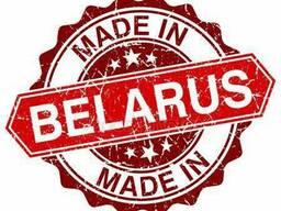 Покупаем Белорусские продукты питания