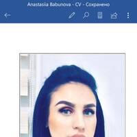 Бабунова Анастасия Сергеева