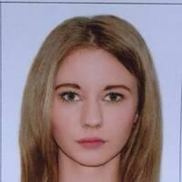 Базылева Полина Анатольевна
